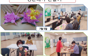 청춘대학 손놀이 (7월)