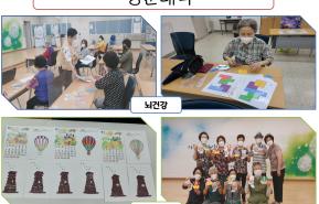 청춘대학(9월)